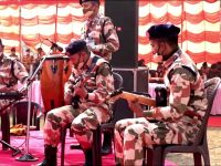 itbp music performance